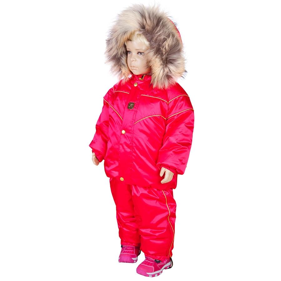 Зимняя детская одежда керри купить