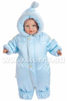 8e32fbb51 Верхняя детская одежда Kerry Lux – купить верхнюю детскую одежду ...
