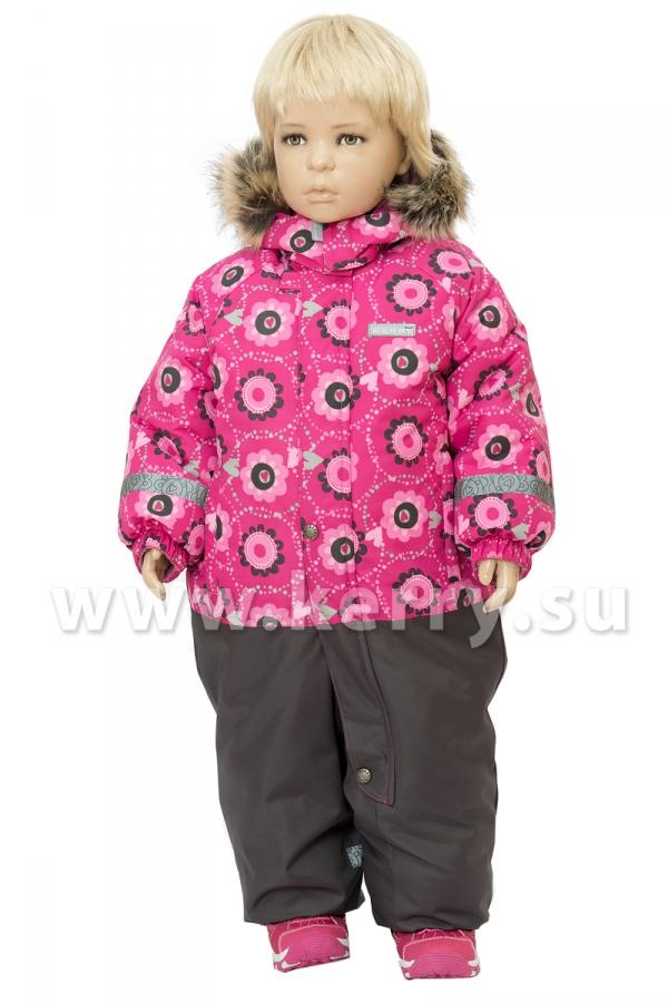 мaгaзин сортивной одежды экстрим